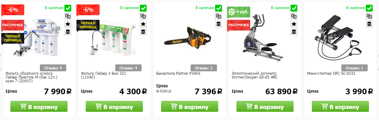 Купоны Techport в г.Столбцы